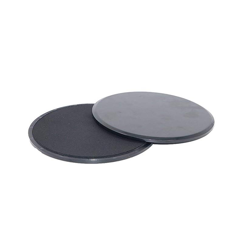 ネストファウルブレースフィットネススライドグライディングディスク調整能力フィットネスエクササイズスライダーコアトレーニング腹部と全身トレーニング用 - ブラック