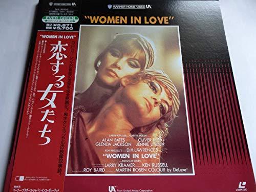 2LD『恋する女たち』ケン・ラッセル監督、D・H・ローレンス原作、アラン・ベイツ、オリバー・リード、アメリカ映画 <レーザーディスク>