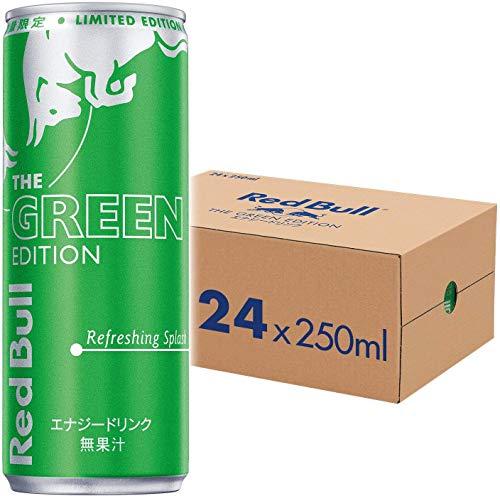 レッドブル・エナジードリンク・グリーンエディション 250ml ×1ケース(24本)