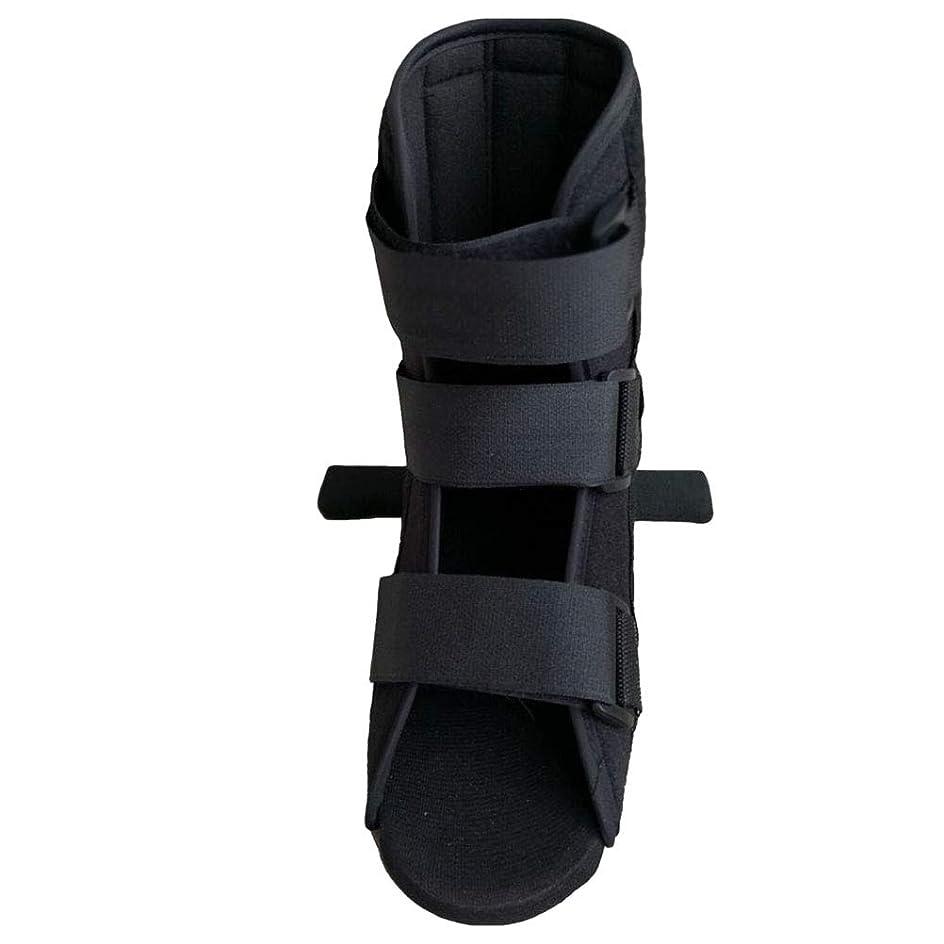 と組むパテ広々Healifty 足首の固定足の捻挫のスタビライザーアンチ回転のブート靴足首関節の骨折M