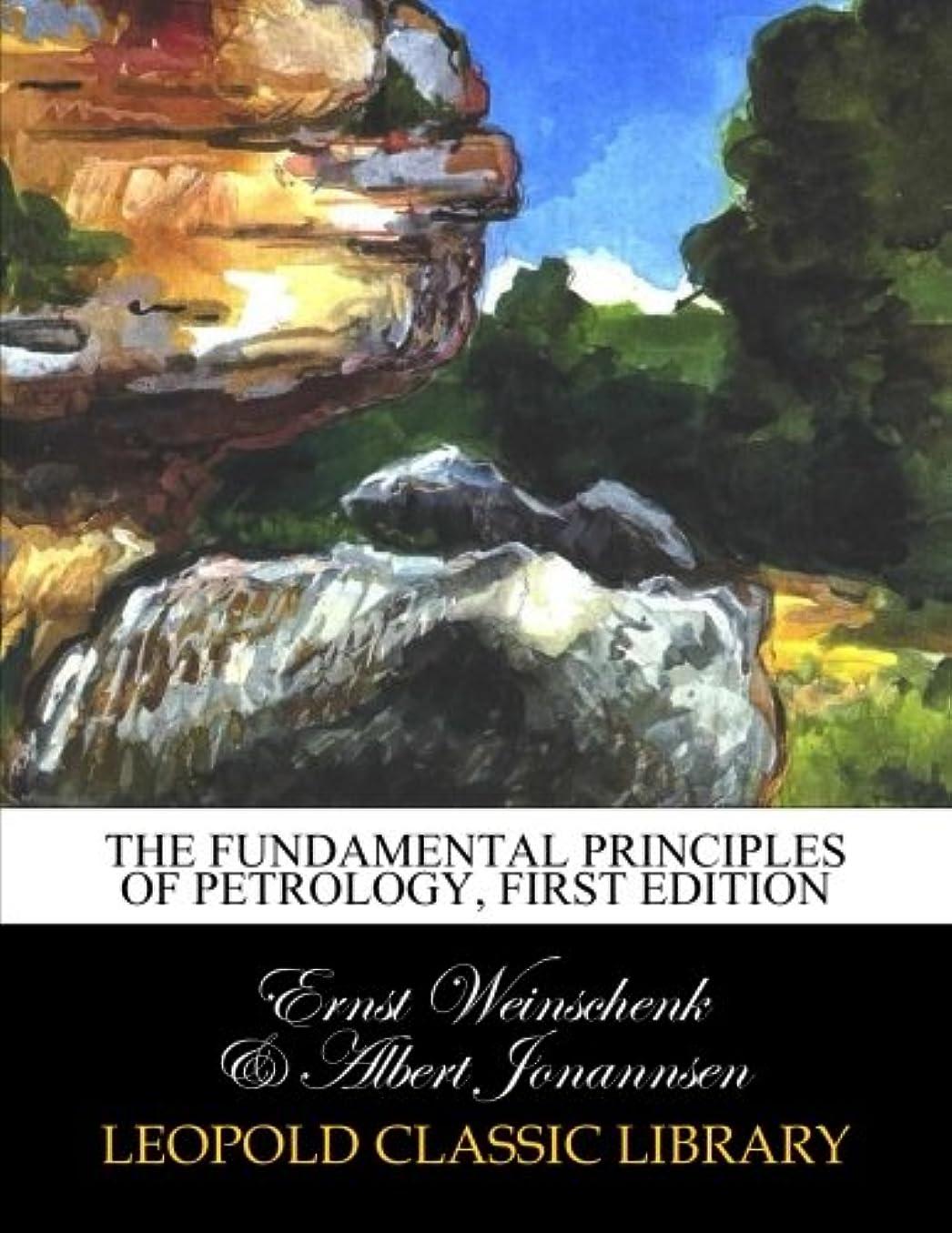 デッキ共産主義苦行The fundamental principles of petrology, First edition