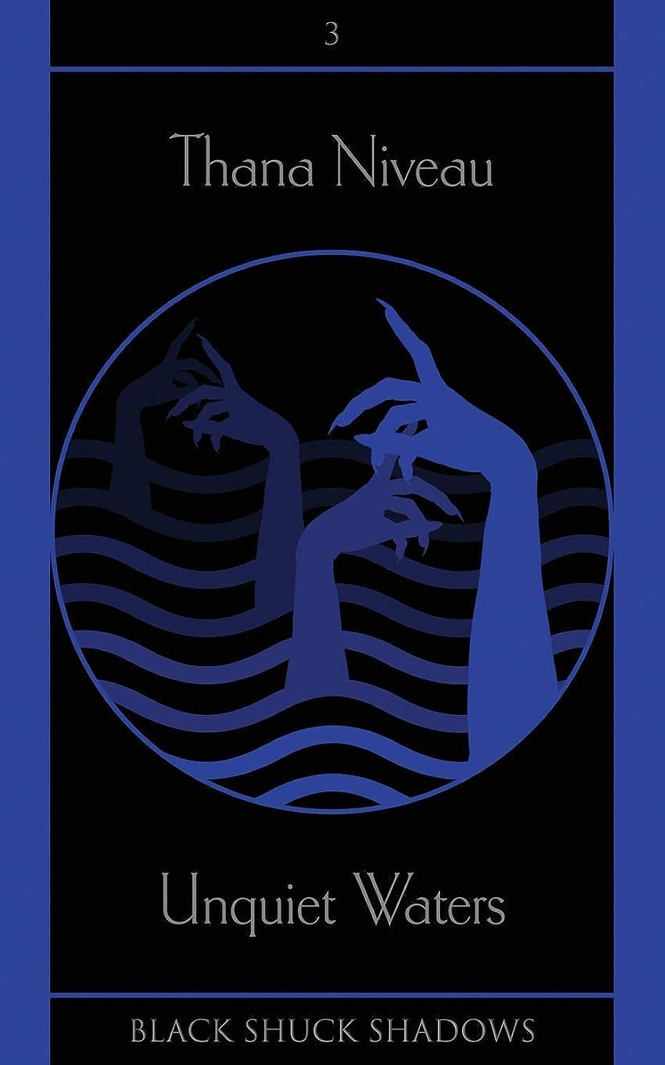 一緒グローバルパイントUnquiet Waters (Black Shuck Shadows)
