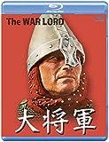 大将軍【ブルーレイ版】[Blu-ray/ブルーレイ]