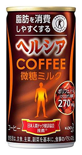 [トクホ] ヘルシア コーヒー 微糖ミルク 185g×30本