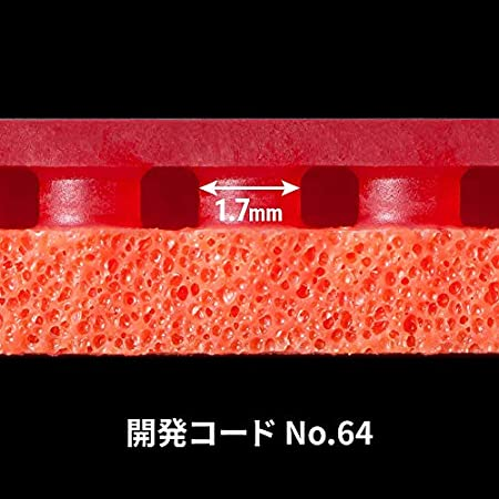 1.7 mm or 2.1 mm Professional Table Tennis Rubber 1.9 mm Butterfly Tenergy 64 FX Table Tennis Rubber Table Tennis Rubber Red or Black 1 Inverted Table Tennis Rubber Sheet