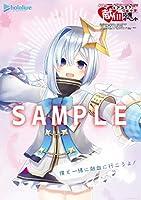 エアコミケ2 献血ポスターセット goods anime