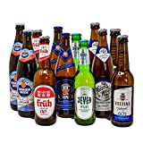 Beer Hunter's German Alcohol Free Craft Beer Mixed Case Gift Set (Erdinger, Jever, Veltins, Fruh, Schneider Weisse, Maisels Weisse) - 12 Pack - Perfect Gift for Father's Day
