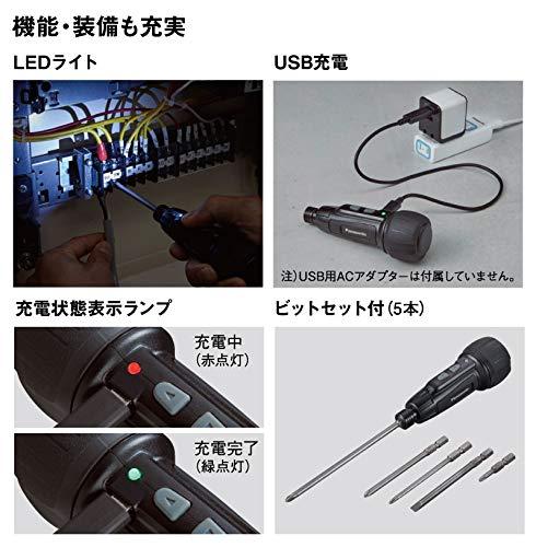 パナソニックUSB充電ミニドライバーEZ7412(3.7V)ミニックminiQu内蔵電池850mAh本体・USB充電ケーブル・ビット5本セットブラックEZ7412S-B