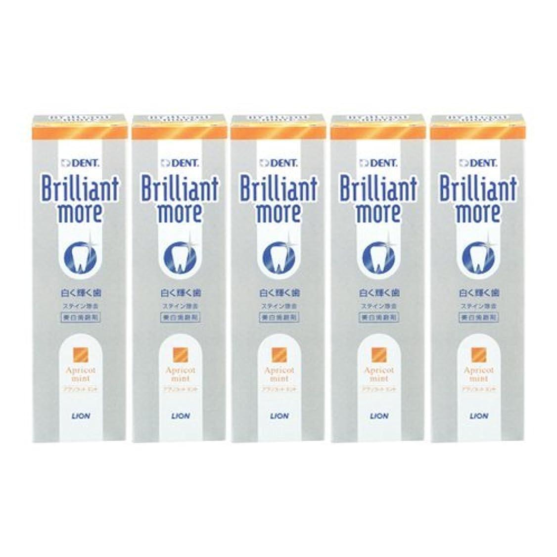 重要性内訳バンクライオン ブリリアントモア アプリコットミント 美白歯磨剤 LION Brilliant more 5本セット