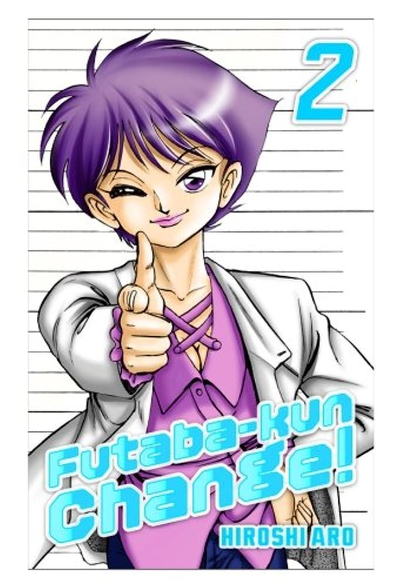 ところで厳密にコンサートFutaba-kun Change! Vol.2