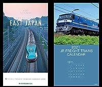 JR東日本オリジナル公式2021年カレンダー&JR貨物 2021年カレンダー セット