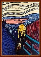 ポスター アンディ ウォーホル Sunday B Morning The Scream orenge (After Munch) 限定1500枚 証明書付 額装品 ウッドハイグレードフレーム(ナチュラル)