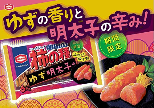亀田製菓亀田の柿の種ゆず明太子味6袋詰182g×12袋
