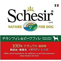 シシア (Schesir) ドッグ チキン&ビーフ 150g