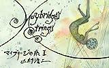 マイブリッジの糸Ⅰ