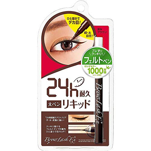 Brow Lash EX Water Strong Liner N Enriched Brown (Green Tea Set)