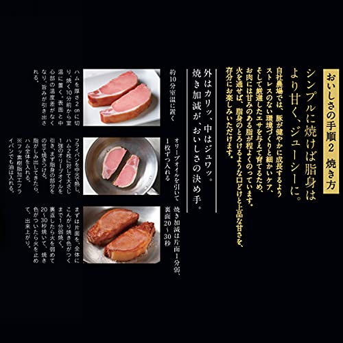 お中元日本ハム美ノ国ギフトUKI-55ハムギフト