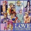 アンジェリーク~LOVE COLLECTION ~