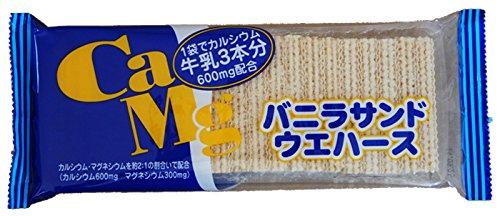 中新製菓 バニラサンドウエハース 20枚 [1139]