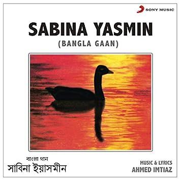 Sabina Yasmin (Bangla Gaan)