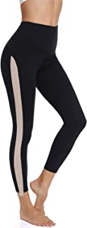 KIWI RATA Women's High Waist Capri Leggings Slim Yoga Pants Tummy Control Workout Sports Stretchy Leggings