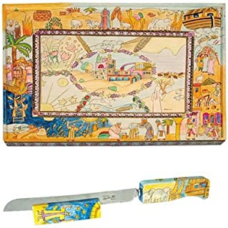 Challah Board Cutting Plate - Yair Emanuel WOODEN CHALLAH BOARD KNIFE AND STAND BIBLE STORIES (Bundle)