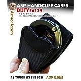 ASP 手錠用ケース チェーンハンドカフ用バリスティックケース [[56133]]