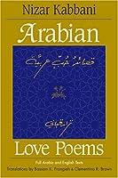 Arabian Love Poems (Three Continents Press)