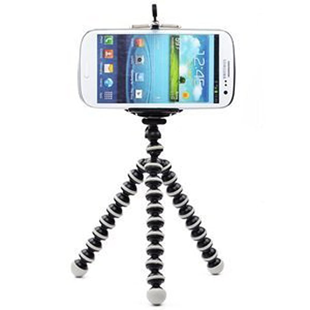 CellCase Octopus style Portable Adjustable Tripod Stand with Retractable Holder for Apple iPhone 3G 3GS 4 4s iPhone 5 5c 5s Samsung Galaxy s3 i9300 s4 i9500 (Black & White)