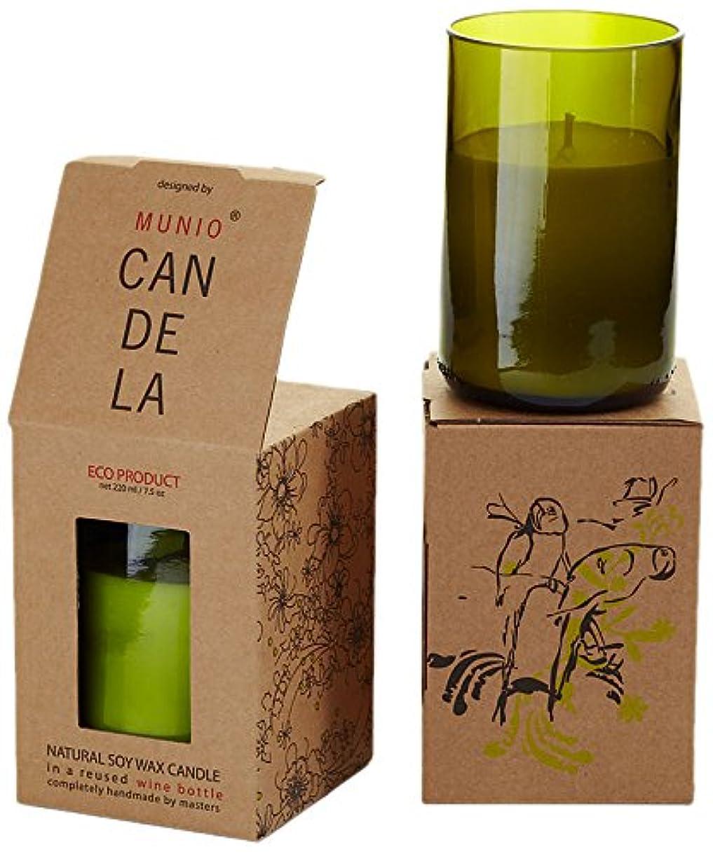 指令重力もっともらしいソイワックス リユーズド ワインボトル キャンドル ジンジャータンゴ