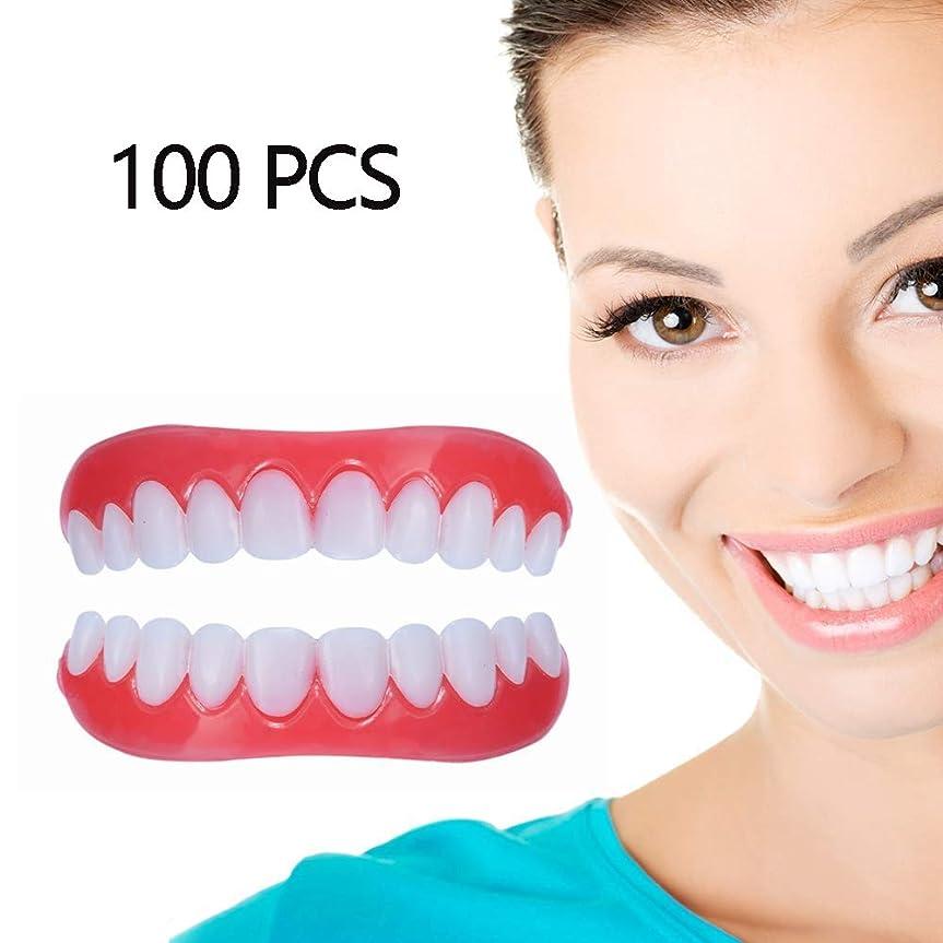 成長物思いにふけるベイビーパーフェクトスマイル用の新しい快適な審美歯用ベニア義歯義歯用義歯上顎および下顎の義歯,100pairs