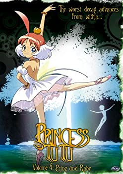 Princess Tutu Vol 4  Prinz and Rabe