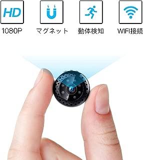 FREDI 超小型WiFi隠しカメラ 1080P超高画質ネットワークミニカメラ リアルタイム遠隔監視 WiFi対応防犯監視カメラ 動体検知暗視機能 iPhone/Android/iPad/Win遠隔監視・操作可能 長時間録画録音 日本語取扱