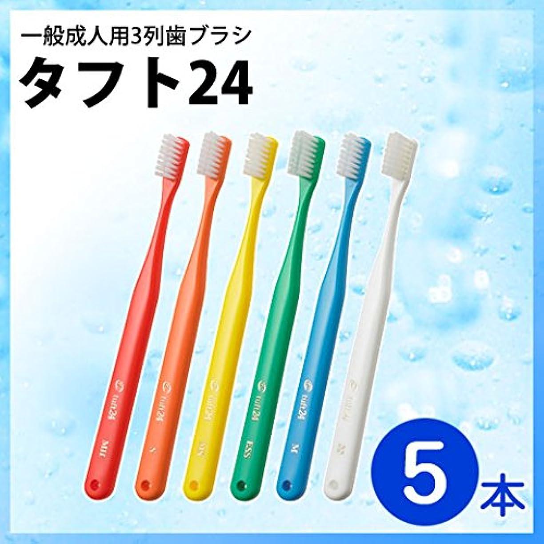 定規通信網墓タフト24 5本セット オーラルケア 一般成人用 3列歯ブラシ MS(ミディアムソフト) レッド