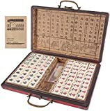 2021 Chinese Mahjong Travel Mahjong with Archaistic Dice Leather Box and Manual in English,Portable Chinese Antique Mahjong Game Family Games ,144PCS