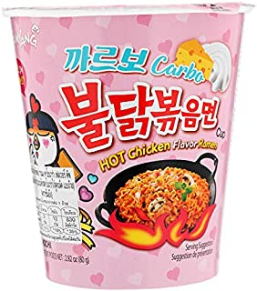 Samyang, Instant Hot Chicken Flavour Ramen in Cup, Carbo, 80 g [Pack of 3 pieces]