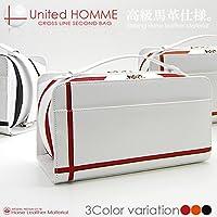 ユナイテッドオム United HOMME ホースハイド×クロスラインダブルファスナー BOX セカンドバッグ UH-2175WRD ホワイト×レッド [並行輸入品]