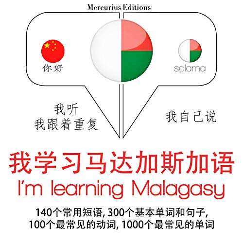 I'm learning Malagasy cover art