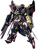 Bandai 5057591 Gundam Astray Gold Frame Amatu Mina Hg 1/144 Model Kit