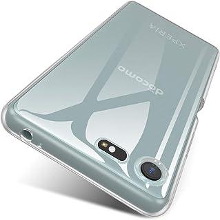 Sitikai Xperia X Compact ケース 薄型 クリア シリコン TPU 素材 エクスペリアX Compact SO-02J / F5321 専用ガバー 透明 擦り傷防止 耐衝撃 ワイヤレス充電対応 クリスタル・クリア