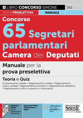 Concorso 65 Segretari Parlamentari - Camera dei Deputati
