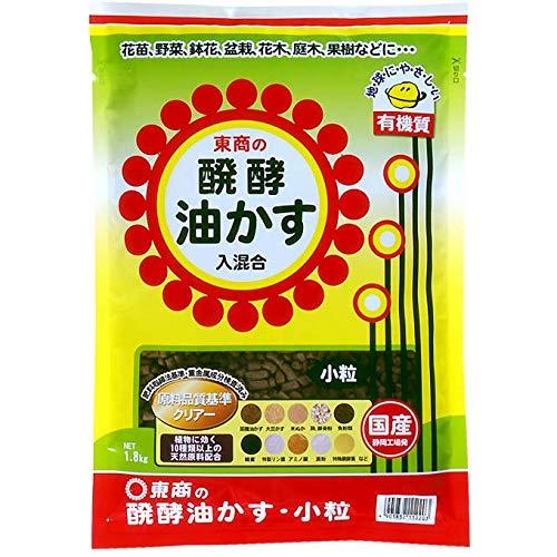 東商 醗酵油かす 小粒 1.8kg