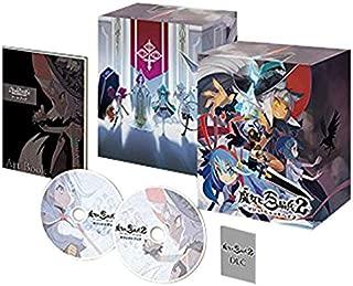 【Amazon.co.jpエビテン限定】魔女と百騎兵2 初回限定版 ファミ通DXパック - PS4