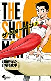 THE SHOWMAN (3) (少年サンデーコミックス)