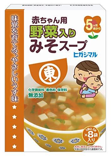 ヒガシマル醤油 赤ちゃん用野菜入りみそスープ 8袋