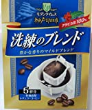 ヒルスブロス 神戸珈琲 ドリップカフェ 洗練のブレンド 袋40g