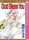 God Bless You (マーガレットコミックスDIGITAL)