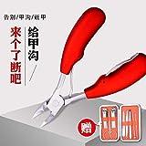 cortador de uñas cortaúñas Juego de cuchillos de pedicura cortauñas con incrustaciones de uñas cortauñas gruesas peladas-rojo