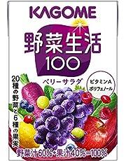 カゴメ 野菜生活100 エナジールーツ