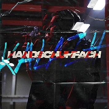 Handschuhfach